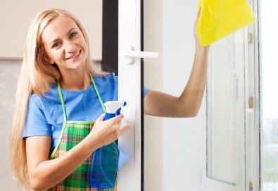 Двустранно почистване на прозорци и дограма на двустайно, тристайно или четиристайно жилище от фирма QUICKCLEAN! - Снимка