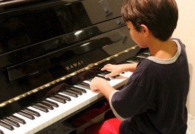 2 урока по пиано, китара, флейта или цигулка за дете или възрастен в школата на Sofia International Music & Dance Academy! - Снимка