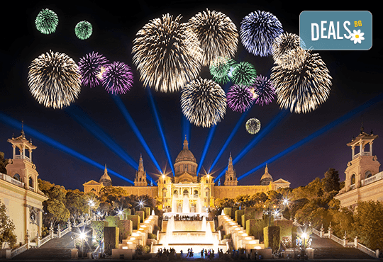 Новогодишна фиеста в Барселона с Trips2go! 5 нощувки със закуски хотел 4*, самолетен билет, трансфери, панорамни обиколки! - Снимка 1