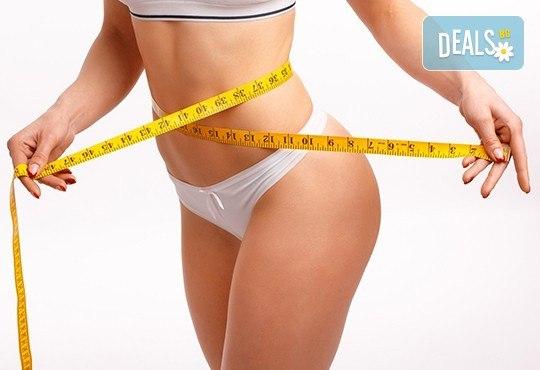 Намалете сантиметрите с кавитация на зона по избор с дрениращ масаж в козметично студио Ма Бел! - Снимка 2
