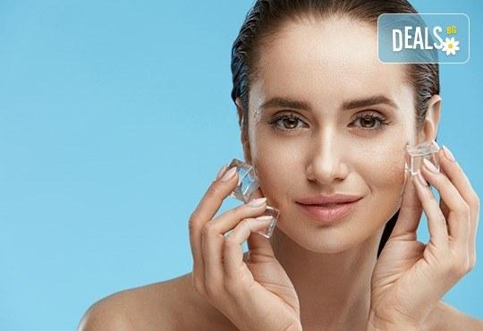 Дълбоко почистваща терапия за лице и криотерапия за затваряне на порите от Sunflower beauty studio! - Снимка 1