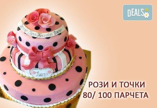 За Вашата сватба! Бутикова сватбена торта с АРТ декорация от Сладкарница Джорджо Джани! - Снимка 13