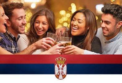 Посрещнете Нова година 2019 в Пирот! Празнична вечеря в ресторант Диана с музика на живо и неограничен алкохол, със собствен или организиран транспорт
