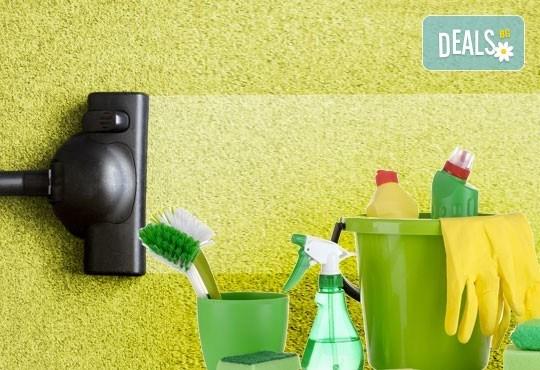 Абонаментно почистване на Вашия дом или офис до 60, 80 или 100кв.м - 4 посещения от професионално почистване TTClean! - Снимка 1