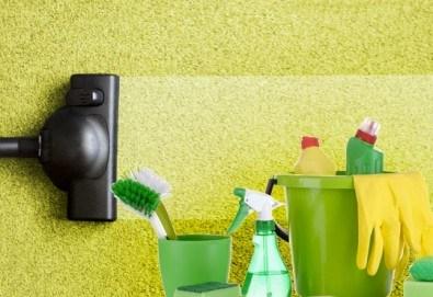 Абонаментно почистване на Вашия дом или офис до 60, 80 или 100кв.м - 4 посещения от професионално почистване TTClean! - Снимка