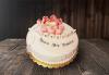 За кръщене! Красива тортa за Кръщенe с надпис Честито свето кръщене, кръстче, Библия и свещ от Сладкарница Джорджо Джани - thumb 14