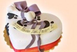 За Вашия домашен любимец! Торта за Рожден ден на Вашия домашен приятел: куче, котка, рибка или др. с тематична декорация от Сладкарница Джорджо Джани! - Снимка
