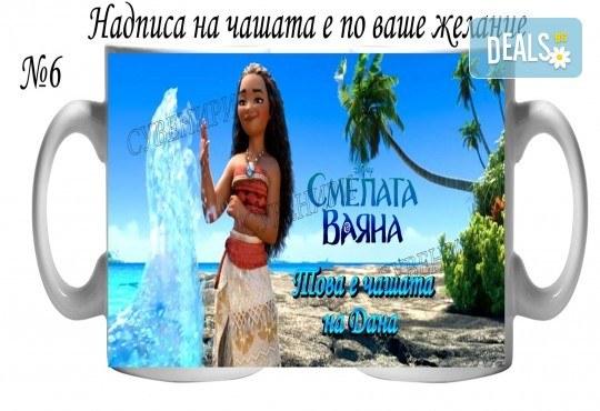 Подарък за Вашата принцеса! Чаша за момиче и магнит от Сувенири Царево! - Снимка 22