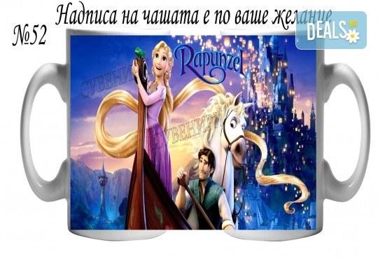Подарък за Вашата принцеса! Чаша за момиче и магнит от Сувенири Царево! - Снимка 23