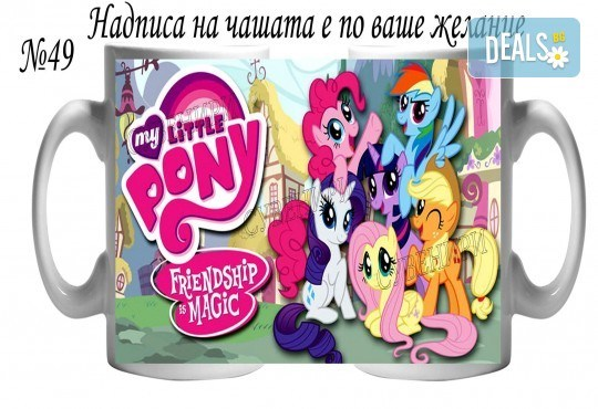Подарък за Вашата принцеса! Чаша за момиче и магнит от Сувенири Царево! - Снимка 24