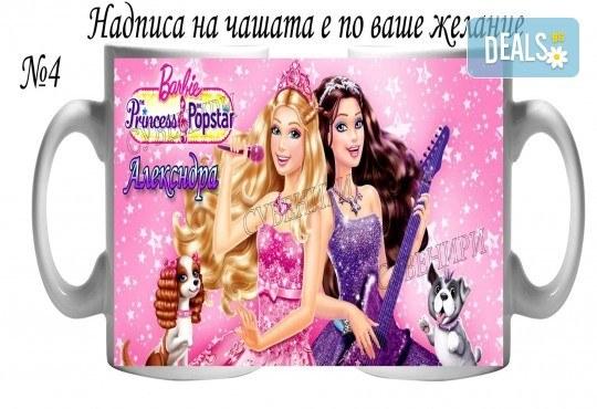 Подарък за Вашата принцеса! Чаша за момиче и магнит от Сувенири Царево! - Снимка 25