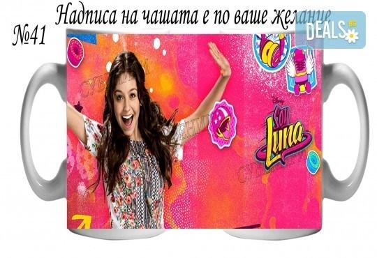 Подарък за Вашата принцеса! Чаша за момиче и магнит от Сувенири Царево! - Снимка 7