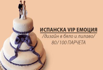 За Вашата сватба! Сватбена VIP торта 80, 100 или 160 парчета по дизайн на Сладкарница Джорджо Джани - Снимка