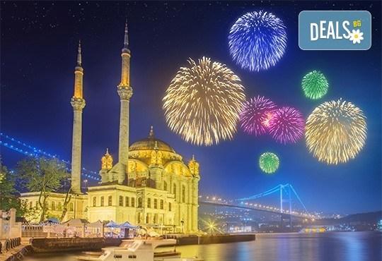 Нова година 219 в Buyuk Sahinler 4*, Истанбул: 3 нощувки със закуски, транспорт, програма