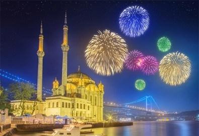 Нова година 2019 в Buyuk Sahinler 4*, Истанбул, с Караджъ Турс! 3 нощувки със закуски, транспорт, пешеходен тур в Истанбул и посещение на Одрин - Снимка