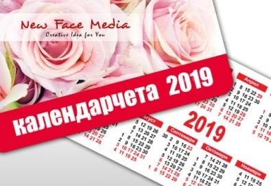 Вземете 500 броя джобни календарчета за 2019 г. с качествен пълноцветен печат от New Face Media! - Снимка