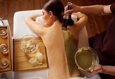 Детокс програма - масаж на гръб и ръце с морски водорасли и луга и чаша водородна вода на Biogenis в Студио за здраве и красота Оренда! - Снимка