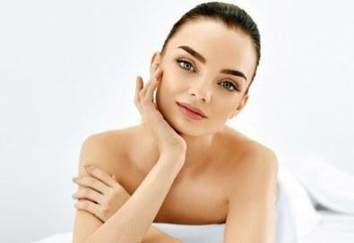 Дълбоко почистване на лице и хигиенно-козметичен масаж на лице, деколте и шия с масло от пшеничен заpодиш във Фризьорски салон Moataz Style! - Снимка