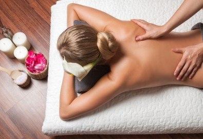 Отдайте се на заслужена почивка! Релаксиращ и подхранващ масаж с алое вера на гръб, рамене, шия и кръст или на цяло тяло във Фризьорски салон Moataz Style! - Снимка