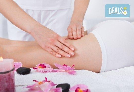 Изваяна фигура! Класически антицелулитен масаж и липолазер на 4 зони в Студио за здраве и красота Оренда! - Снимка 2