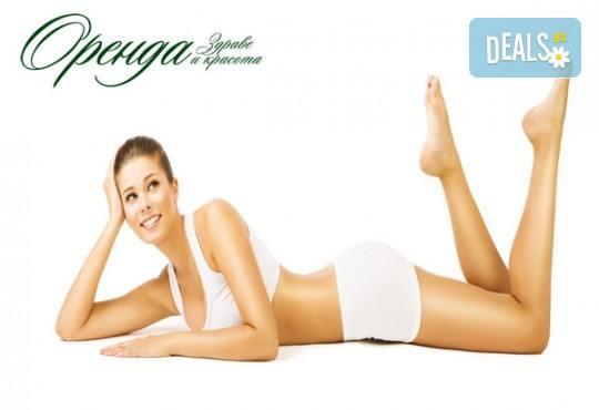 Класически масаж на гръб и рефлексотерапия на стъпала и длани в Студио за здраве и красота Оренда! - Снимка 7