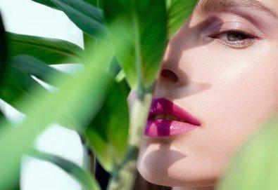 Комбинирано почистване на лице с професионална био козметика Dr. Spiller в козметично студио Beauty! - Снимка