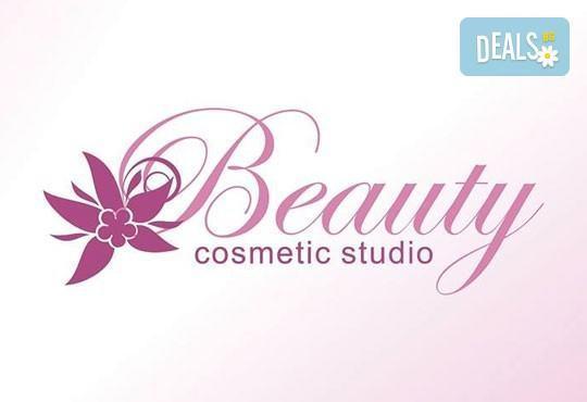 Комбинирано почистване на лице с професионална био козметика Dr. Spiller в козметично студио Beauty! - Снимка 4