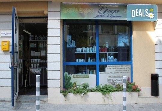 Красива кожа! Класически масаж на лице, шия и деколте и фотон терапия в Студио за здраве и красота Оренда! - Снимка 12