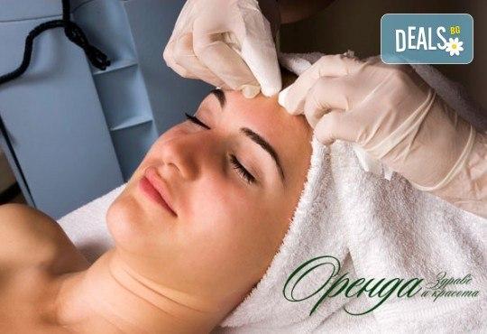 Красива кожа! Класически масаж на лице, шия и деколте и фотон терапия в Студио за здраве и красота Оренда! - Снимка 5