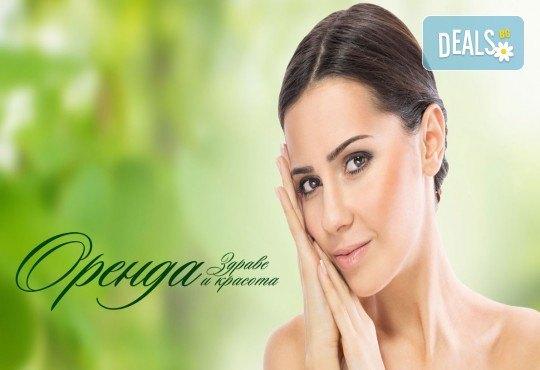 Красива кожа! Класически масаж на лице, шия и деколте и фотон терапия в Студио за здраве и красота Оренда! - Снимка 4