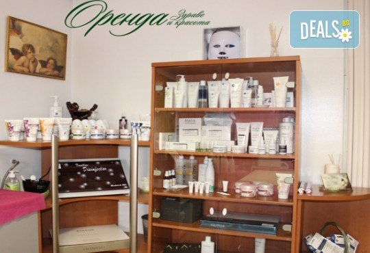 Ултразвуково почистване на лице и фотон терапия или нанасяне на серум в Студио за здраве и красота Оренда! - Снимка 10