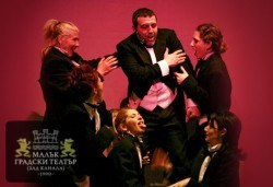Хитовият спектакъл Ритъм енд блус 1 в Малък градски театър Зад Канала на 3-ти ноември (събота)! - Снимка