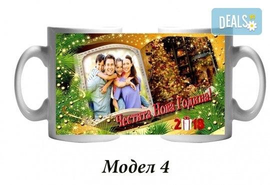 Подарък за Коледа или Нова година! Чаша със снимка на клиента + уникален празничен дизайн и надпис от Сувенири Царево! - Снимка 1