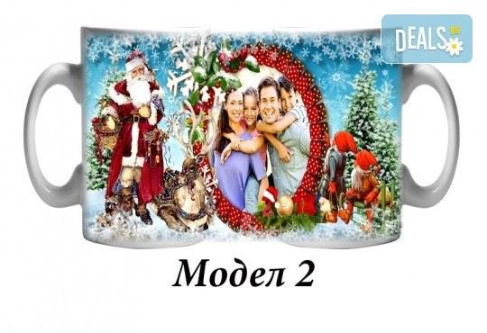 Подарък за Коледа или Нова година! Чаша със снимка на клиента + уникален празничен дизайн и надпис от Сувенири Царево! - Снимка 3