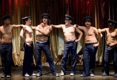 Много смях с великолепните актьори на Младежки театър! Гледайте Страхотни момчета, на 27.11. от 19ч., голяма сцена, билет за един - Снимка