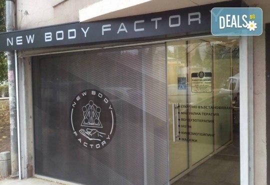 Извайте фигурата си! Антицелулитен масаж на зона по избор в New Body Factory! - Снимка 5