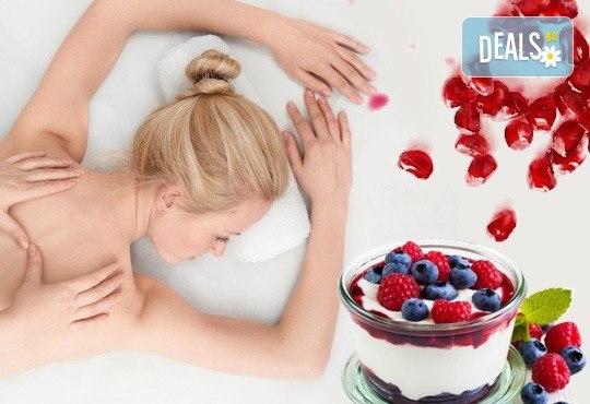 Дамски спа каприз! 70 или 90 минутна терапия на цяло тяло: нежен пилинг на гръб или цяло тяло и цялостен масаж с йогурт, малина, нар и боровинка от Senses Massage & Recreation! - Снимка 1