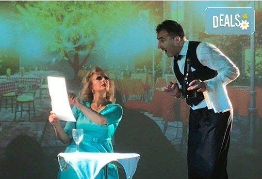 Българо-френската комедия La Comedia на 2-ри ноември (петък) от 19:30 часа в Нов Театър НДК! - Снимка 2
