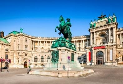 Екскурзия до Виена на дата по избор до февруари 2019-та! 3 нощувки със закуски в хотел 3*, самолетен билет, летищни такси и трансфери! - Снимка