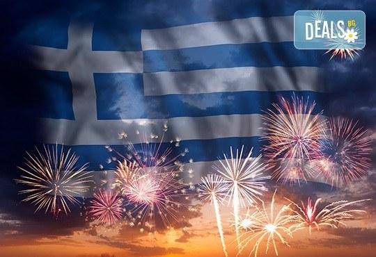 Нова година в Кавала, Гърция! 2 нощувки със закуски в Hotel Nefeli 2*, транспорт и екскурзовод! - Снимка 1