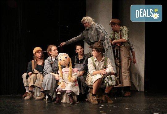 За децата! На 11-ти ноември (неделя) гледайте Том Сойер по едноименния детски роман на Марк Твен в Малък градски театър Зад канала! - Снимка 9