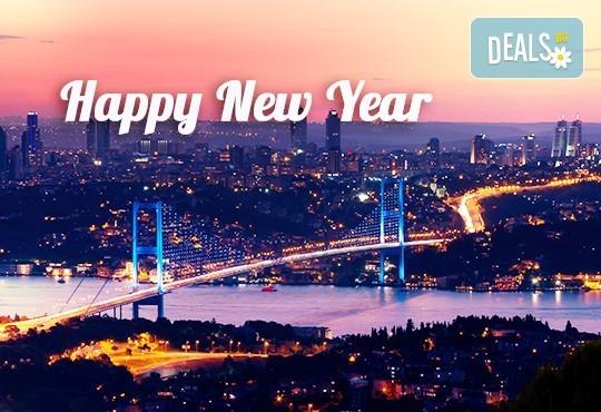 Нова година в Истанбул, Турция! 2 нощувки със закуски в Hotel Vatan Asur 4*, транспорт и бонус: посещение на Мол Форум! - Снимка 1