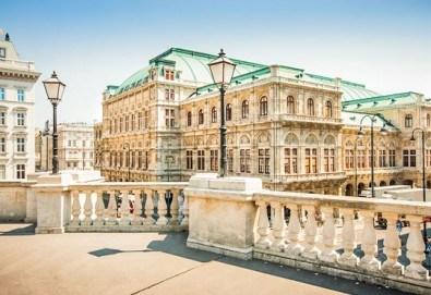 Екскурзия до Виена на дата по избор до март 2019-та, със Z Tour! 4 нощувки със закуски в хотел 3*, самолетен билет, летищни такси и трансфери! - Снимка