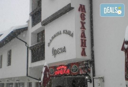Незабравим Студентски празник! Празнична вечеря в механа Ореха в центъра на Банско с храна, напитки и жива музика! - Снимка 6