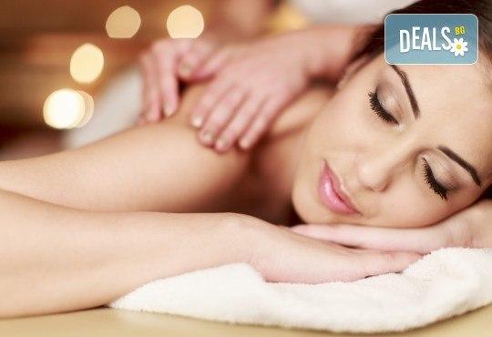 Грижа за кожата и релакс с масаж с алое вера на цяло тяло във Фризьорски салон Moataz Style! - Снимка 2
