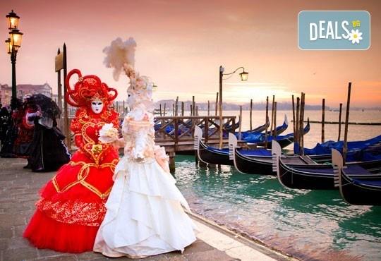 Специална цена за романтична екскурзия през февруари за Карнавала във Венеция, Италия! 3 нощувки със закуски в хотел 3*, транспорт и водач! Потвърдено пътуване! - Снимка 1