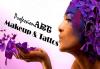 Блестящ поглед! Поставяне на диамантени мигли по метода косъм по косъм в Соларно студио Какао! - thumb 6