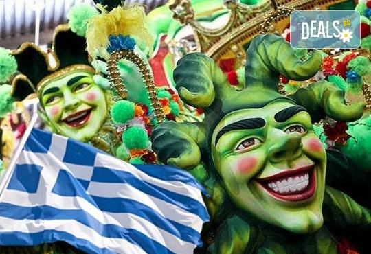 Цветове и магия! Екскурзия за Карнавала в Ксанти - 1 нощувка със закуска в Драма, транспорт, екскурзовод, посещение на Филипи и Разлог! - Снимка 1