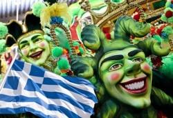 Цветове и магия! Екскурзия за Карнавала в Ксанти - 1 нощувка със закуска в Драма, транспорт, екскурзовод, посещение на Филипи и Разлог! - Снимка