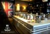 Апетитно предложение! Панирани топени сиренца със сладко от боровинки и 2 чаши бяло чино в Royal Place Shisha Bar! - thumb 7